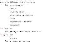 Web bate-papo 96 (forma esplêndida) por fcapril